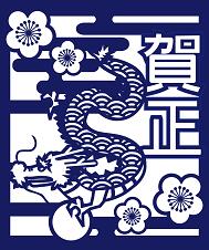 tatsu2012.PNG
